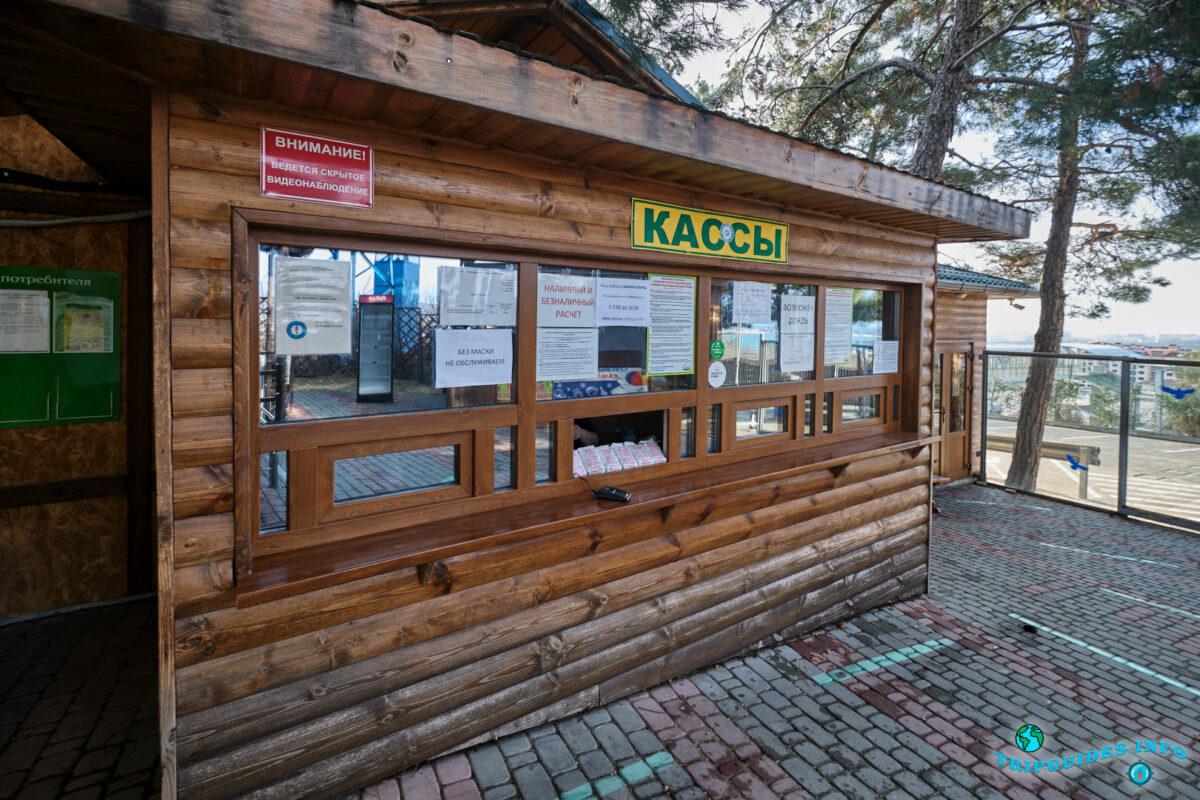 Касса Сафари-парк Геленджик - оплата принимается дебетовыми и кредитными картами
