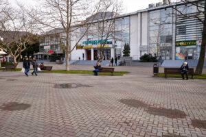 Торговый центр Геленджик - Набережная в Геленджике