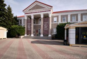 Геленджикский Историко-Краеведческий музей - Набережная в Геленджике