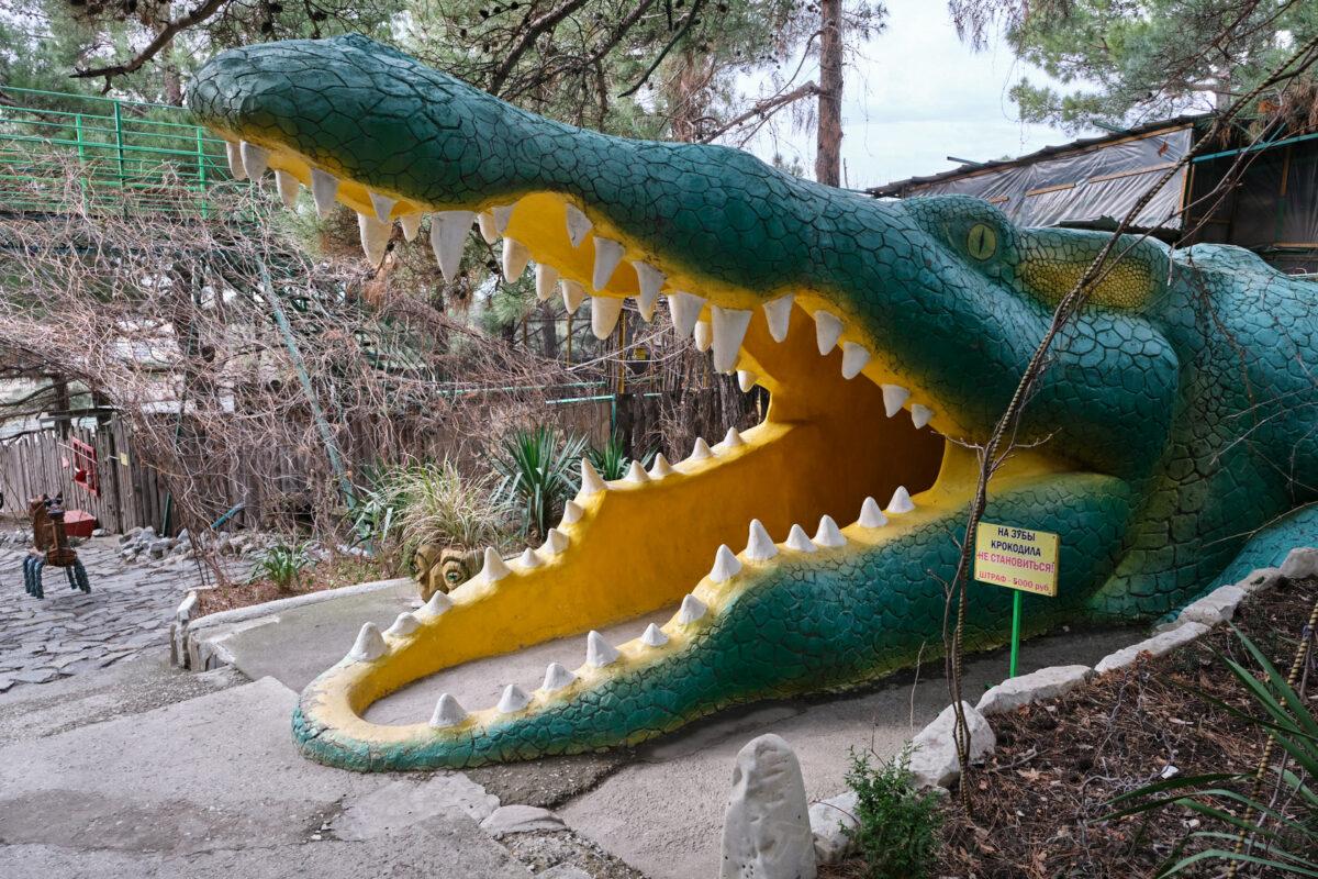 Контактный зоопарк Зов Джунглей в Геленджике