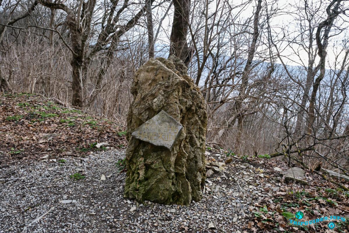 Камень надежды - Аллея сказок в Верхнем парке Сафари-парка Геленджик