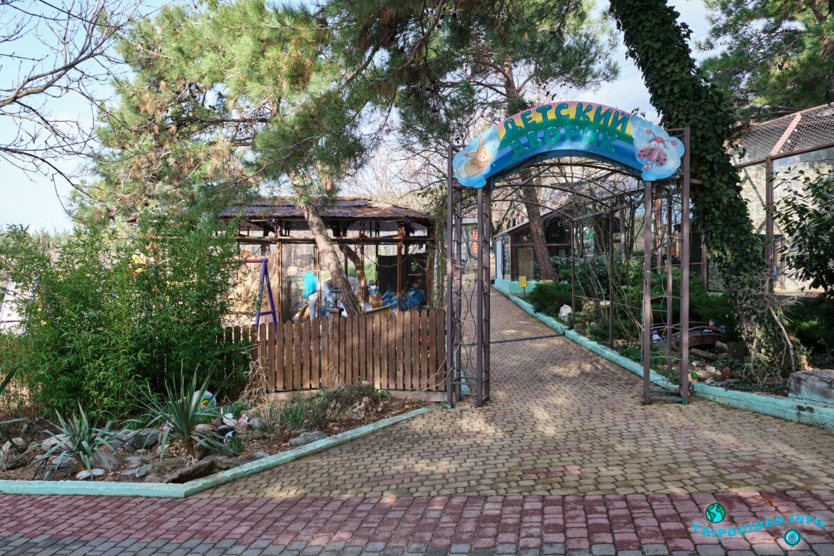 Детский дворик - Сафари-парк Геленджик