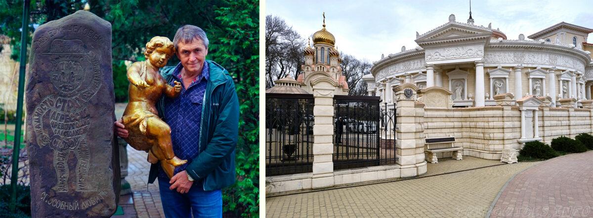 Александр Иванович Алексеев - Основатель Старого парка