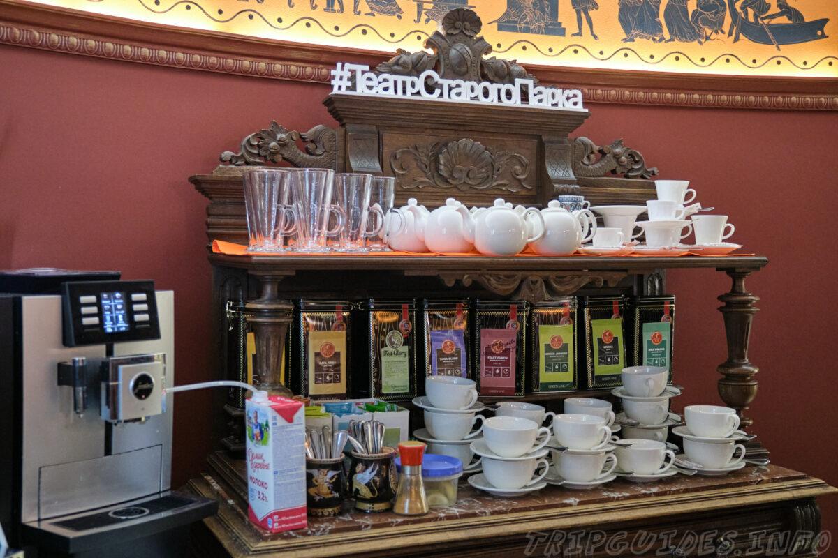 Кафе - буфет в театре Старого парка в Кабардинке