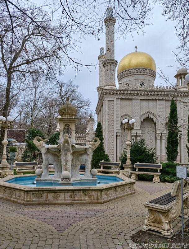 Дом Востока - Старый парк в Кабардинке