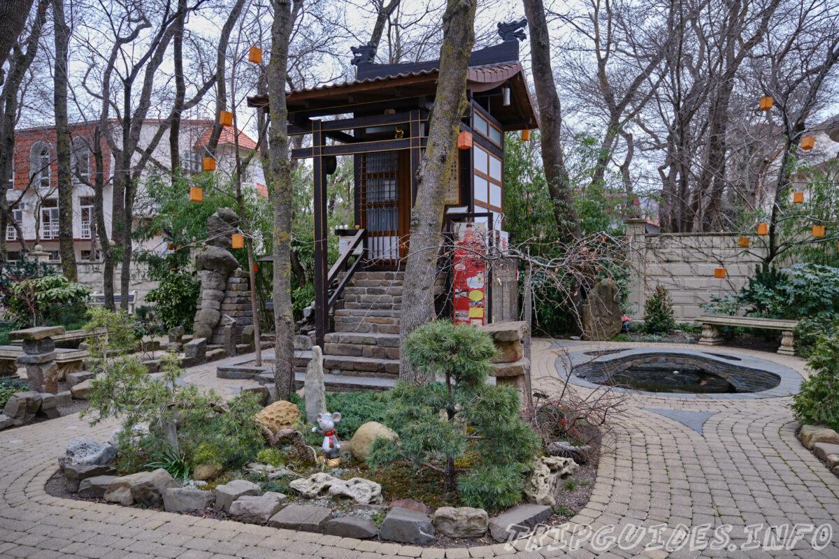 Японский уголок - Старый парк в Кабардинке