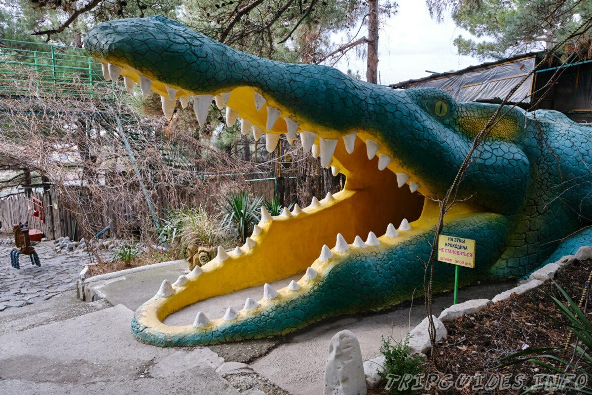 Зов Джунглей - Контактный зоопарк в Геленджике - Экспозиция в виде крокодила при входе
