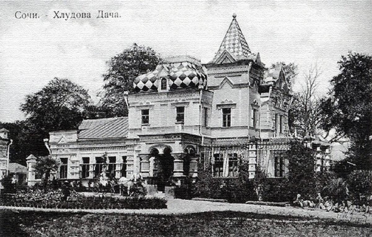 Дом основателя парка Василия Хлудова