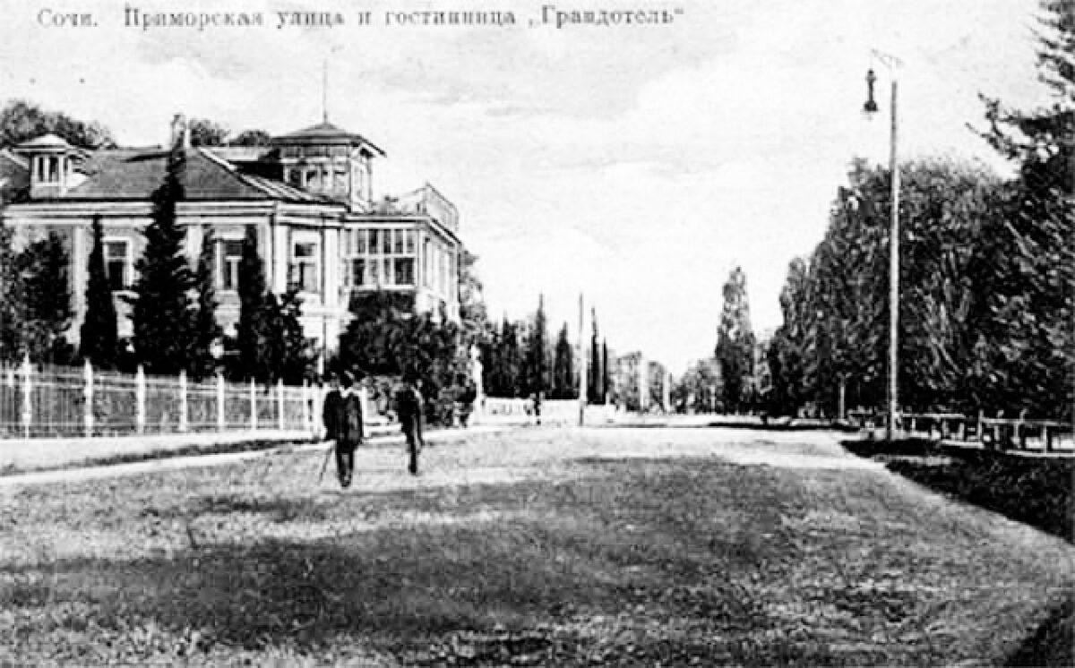 История Приморской улицы - главная городская набережная города Сочи