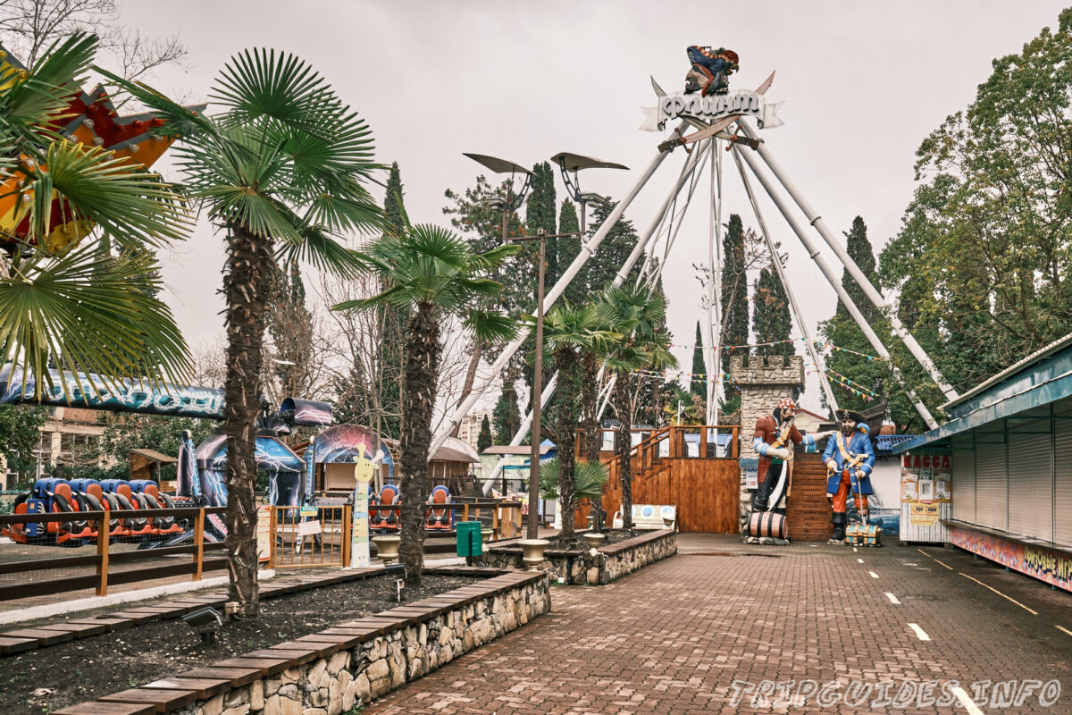 Аттракцион Флинт - Парк Ривьера в Сочи