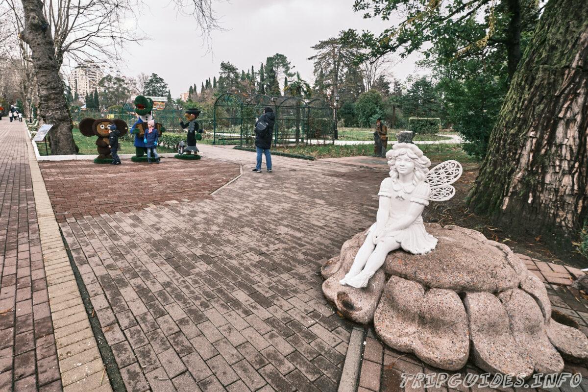 Лепрекон - Парк Ривьера в Сочи
