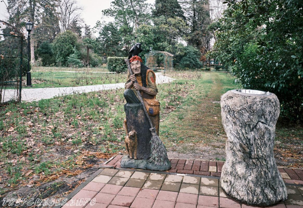 Баба Яга - Парк Ривьера в Сочи