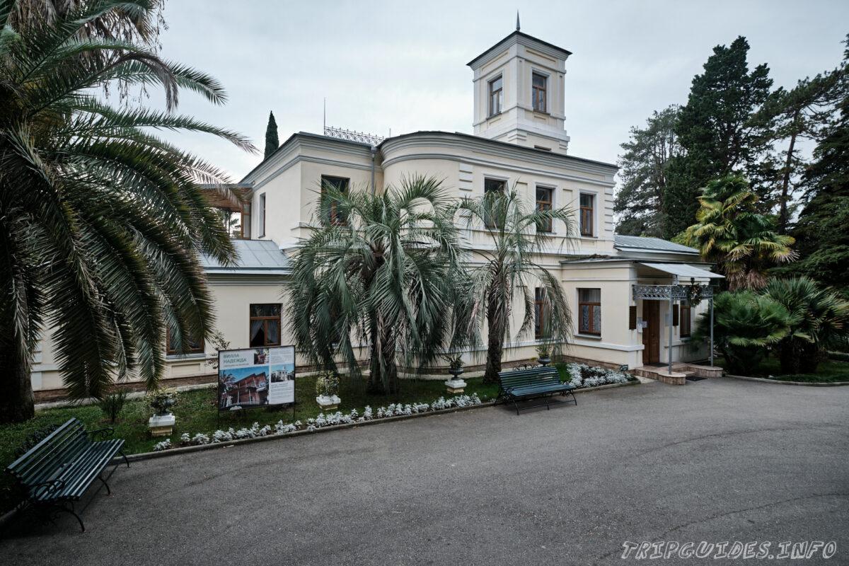Вилла «Надежда» - поместье Худекова Сергея Николаевича названное в честь его жены.