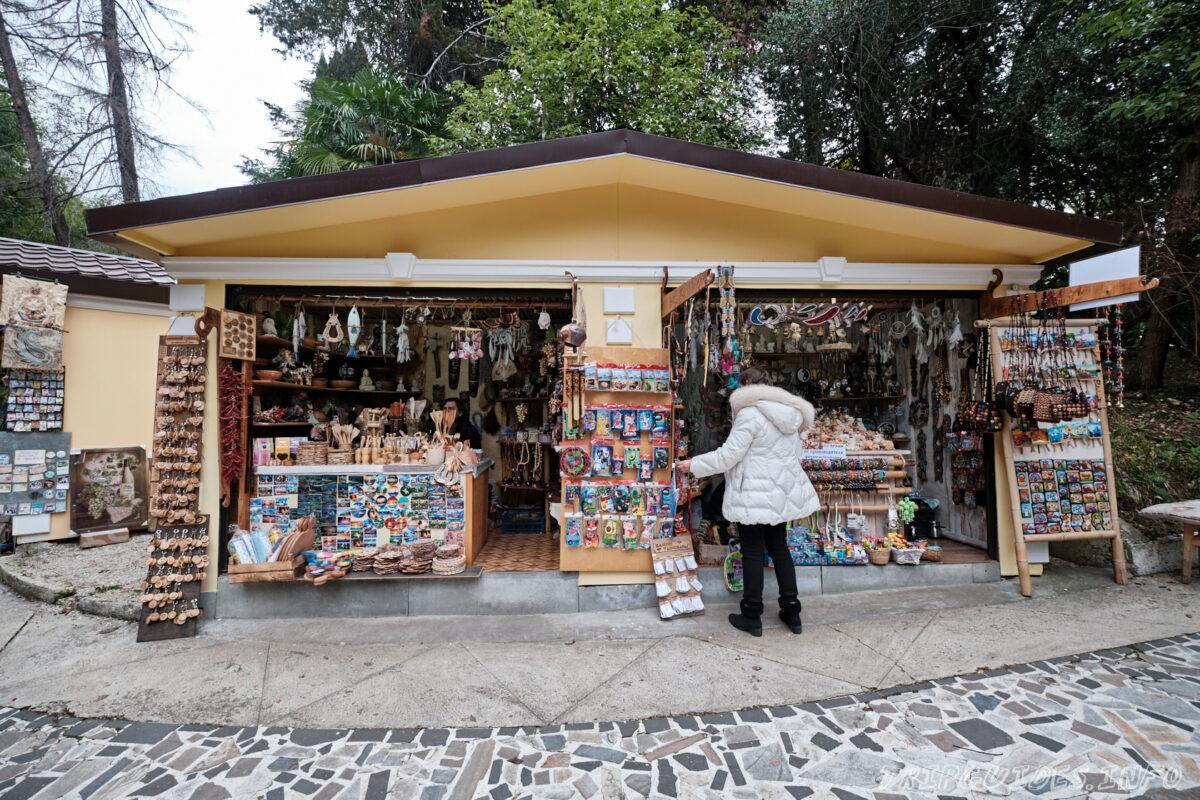 Сочинский дендрарий - продажа сувениров