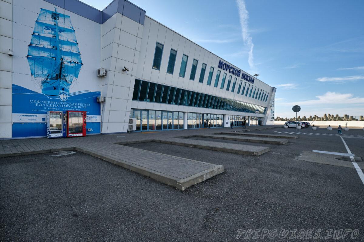 Сочинский морской пассажирский порт
