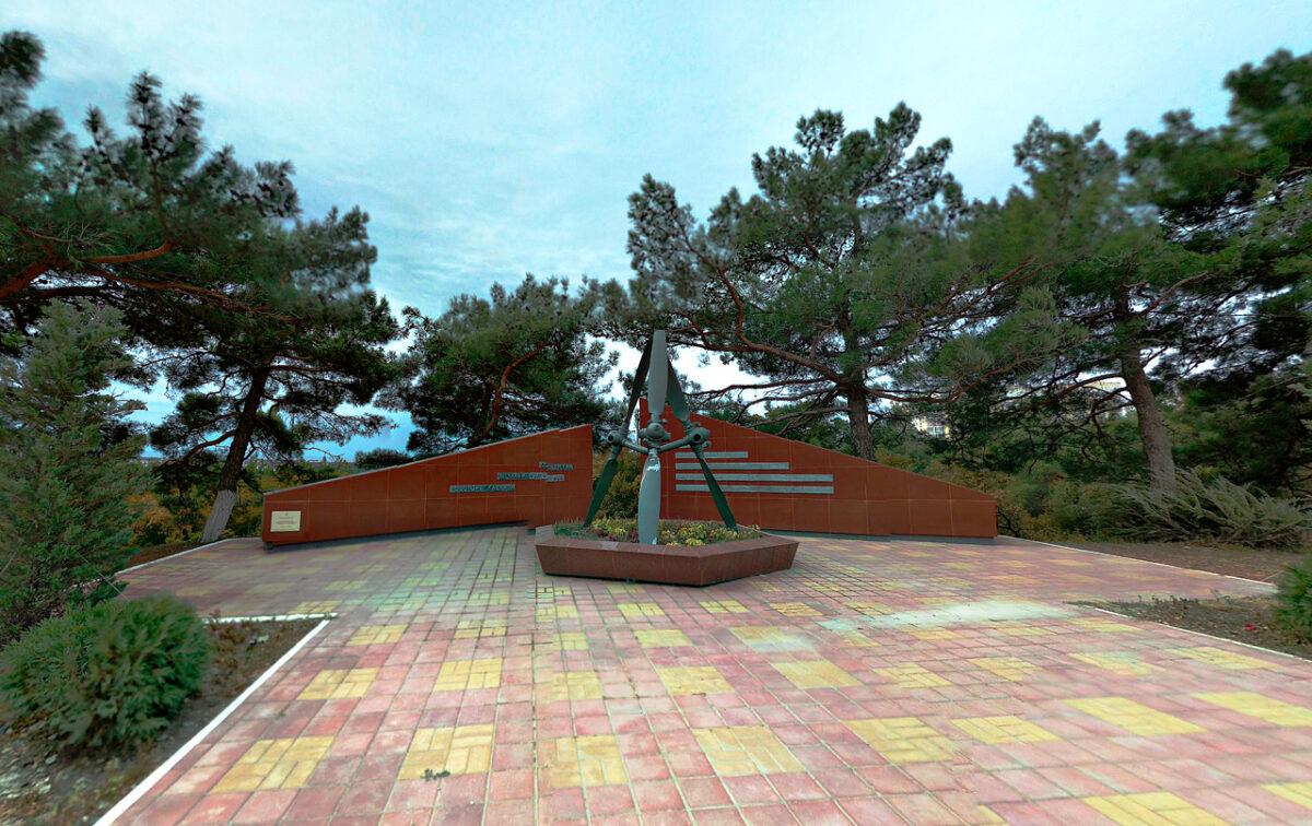 Андреевский парк в Геленджике - юг России