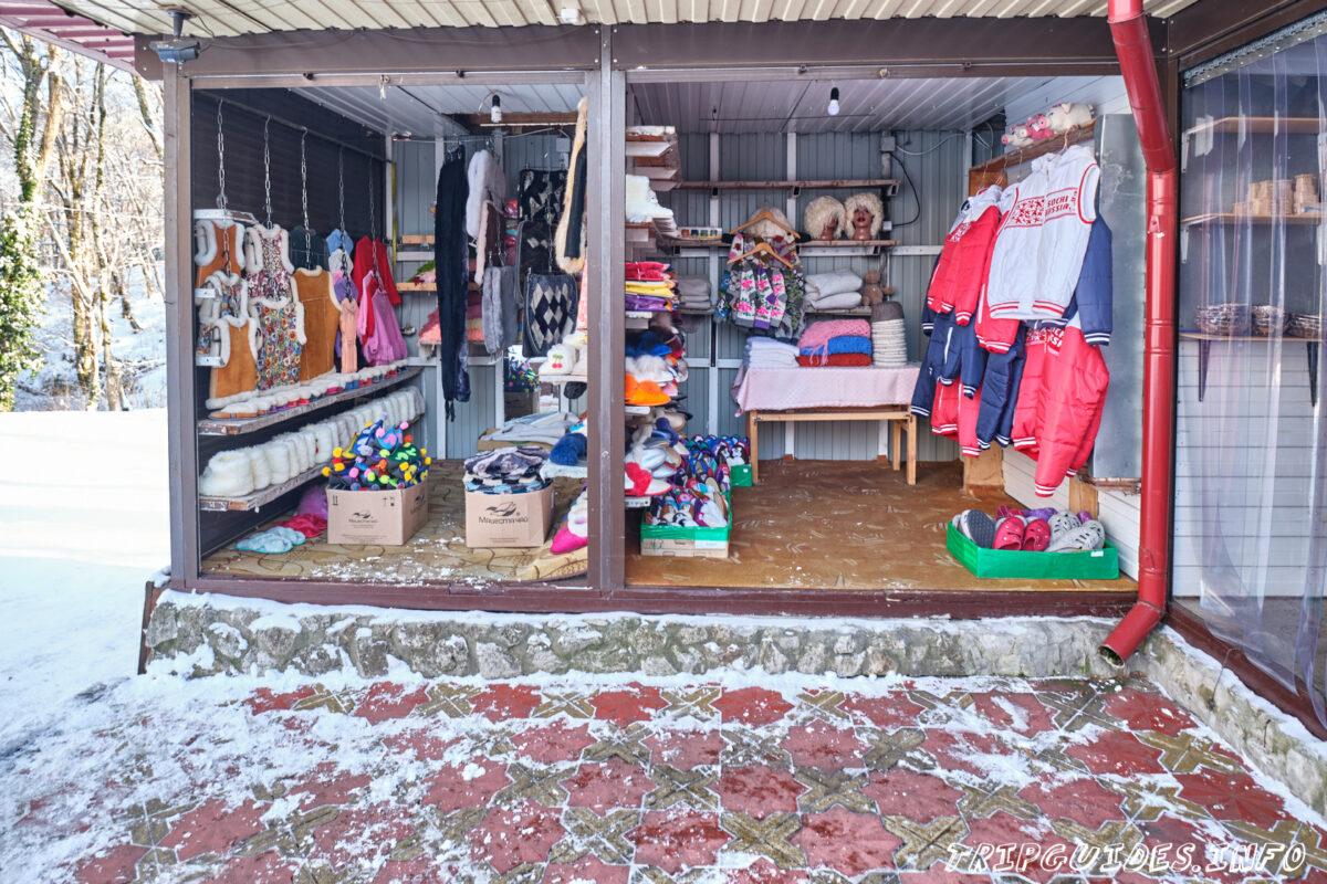 Сувениры - Гора Ахун зимой - Сочи