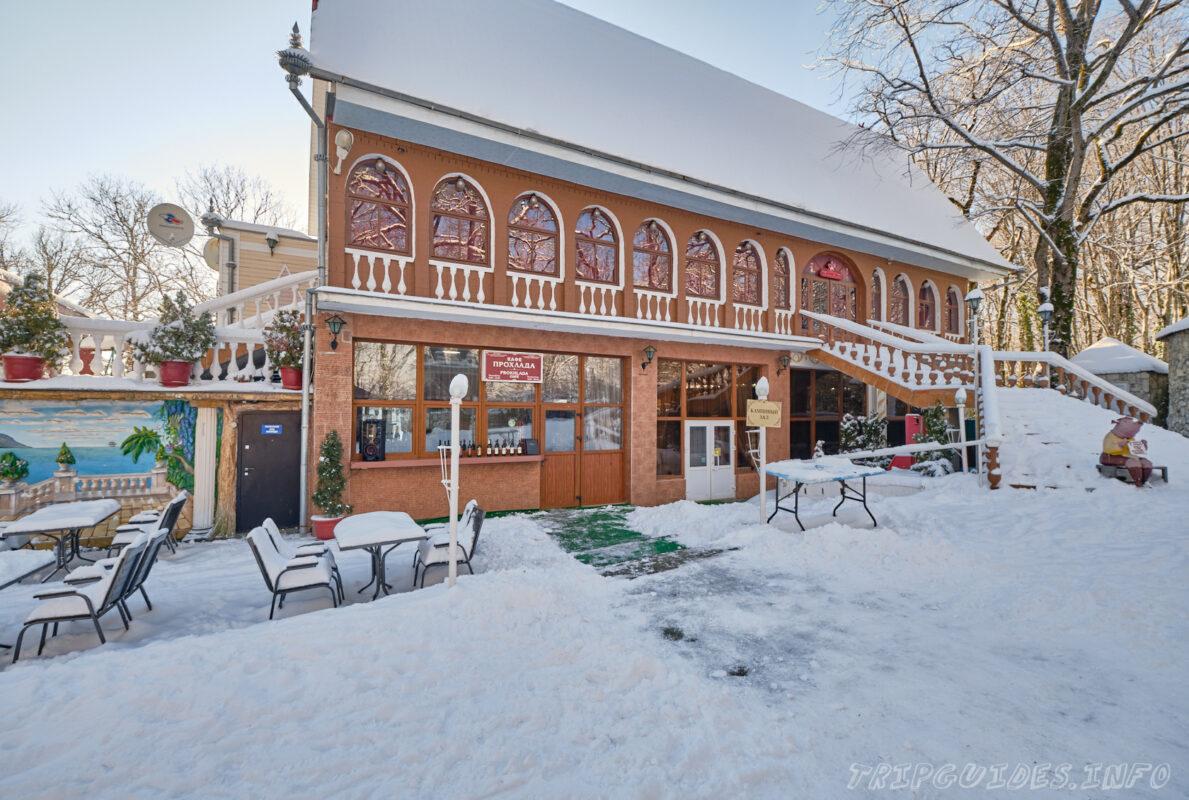 Кафе Прохлада - Гора Ахун зимой - Сочи