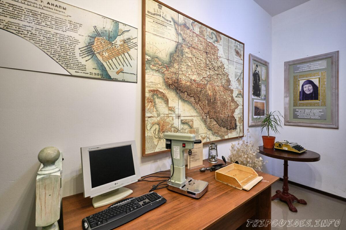 Мемориальный зал - «Горгиппия» - археологический музей