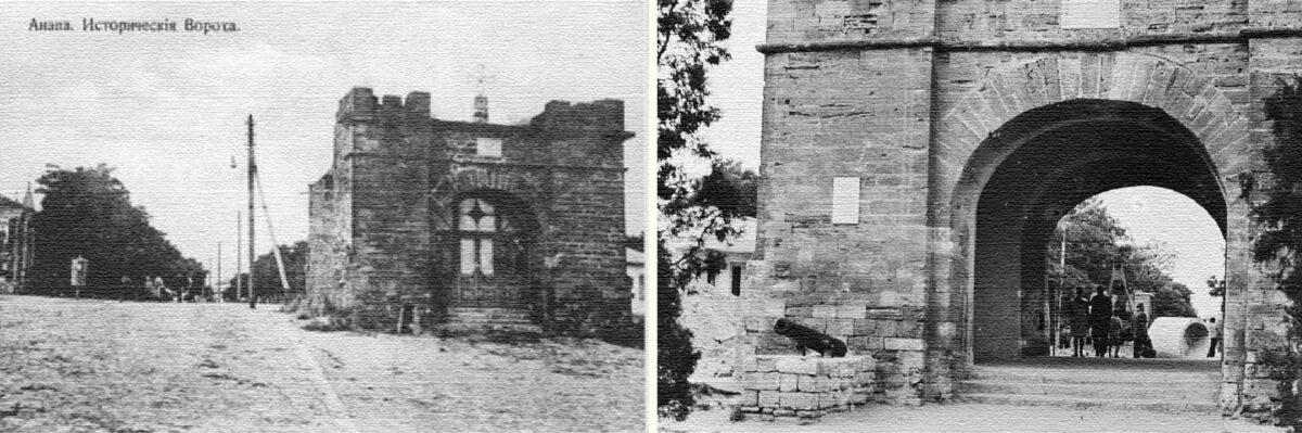 История - Русские ворота в Анапе