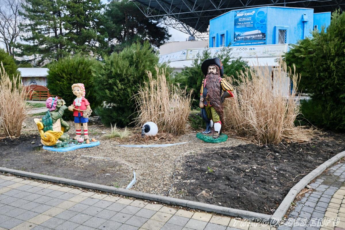 Парк имени 30-летия Победы в Анапе