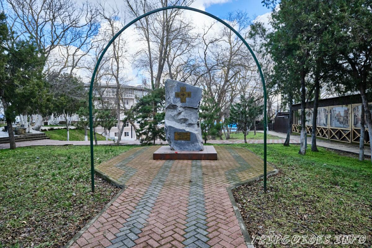 Памятники - Парк имени 30-летия Победы в Анапе