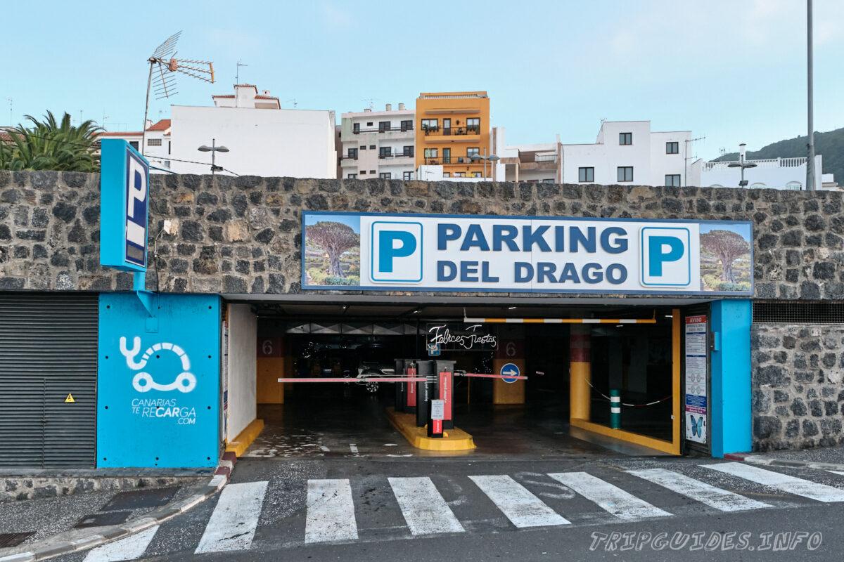 Платный паркинг в Икод-де-Лос-Винос Тенерифе