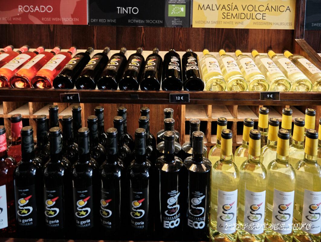 Вино - Ла-Херия - винодельня и виноградники на Лансароте