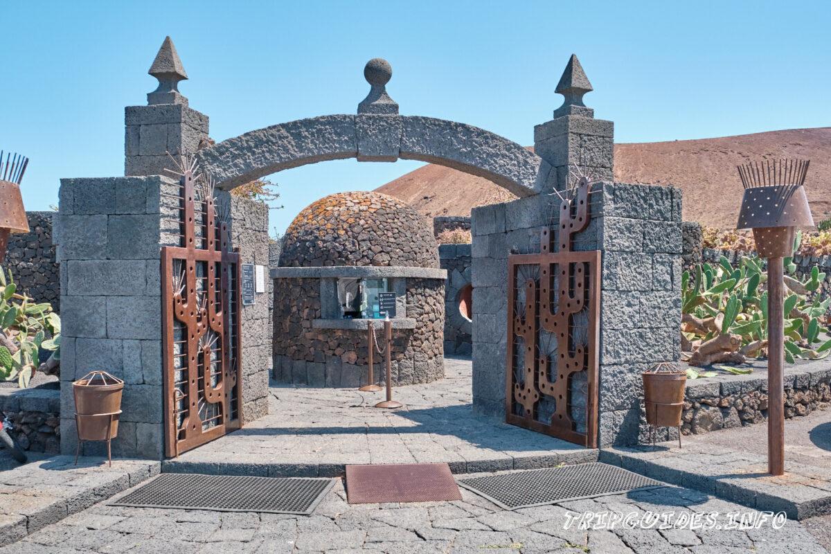 Сад Кактусов на Лансароте — Главный вход