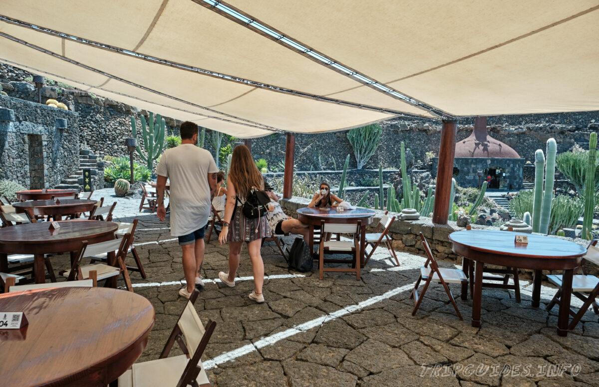 Бар - ресторан - Сад Кактусов на Лансароте
