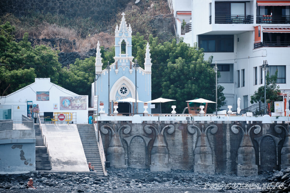 Сан Маркос (San Marcos) на Тенерифе